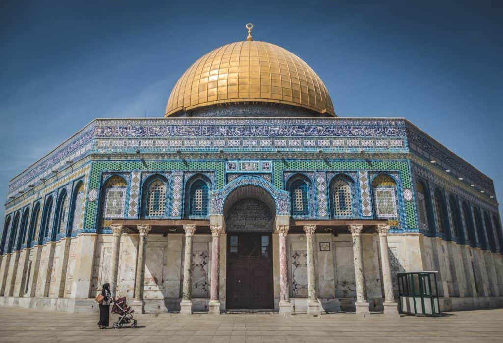 Dome of the Rock UNESCO World Heritage Site